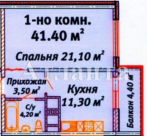 Продается 1-комнатная квартира в новострое на ул. Среднефонтанская — 39 330 у.е. (фото №4)