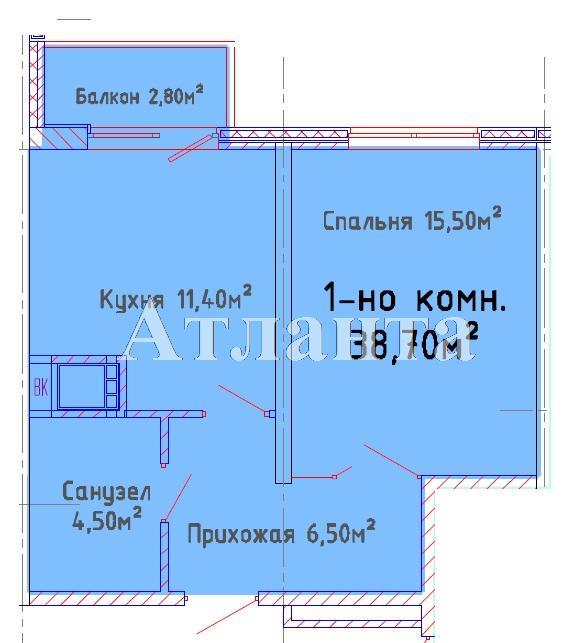Продается 1-комнатная квартира в новострое на ул. Люстдорфская Дорога — 29 100 у.е.