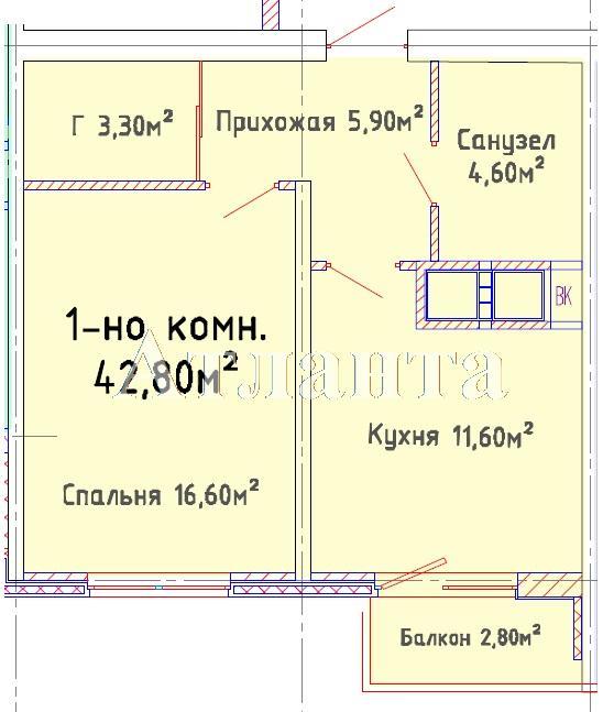 Продается 1-комнатная квартира в новострое на ул. Люстдорфская Дорога — 33 360 у.е. (фото №4)