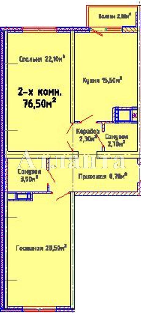 Продается 2-комнатная квартира в новострое на ул. Люстдорфская Дорога — 55 660 у.е.