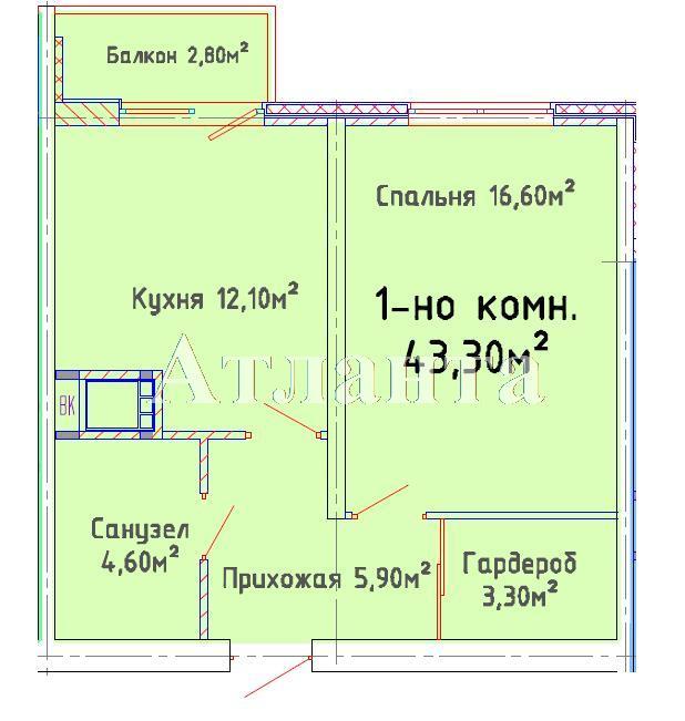 Продается 1-комнатная квартира в новострое на ул. Люстдорфская Дорога — 33 250 у.е.