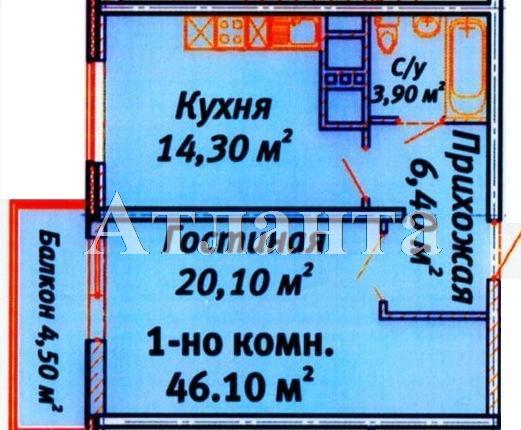 Продается 1-комнатная квартира в новострое на ул. Среднефонтанская — 44 740 у.е.