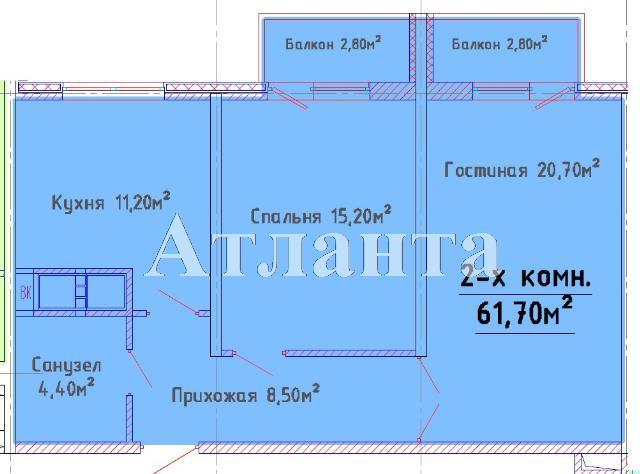 Продается 2-комнатная квартира в новострое на ул. Люстдорфская Дорога — 47 650 у.е. (фото №4)