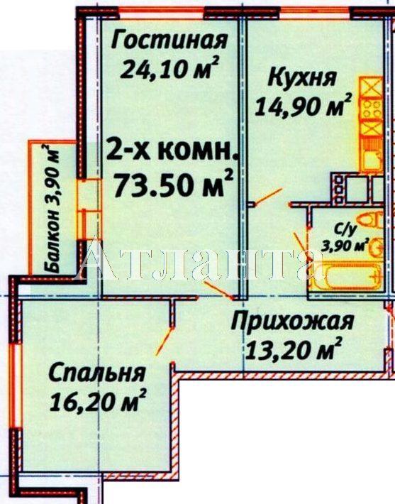 Продается 2-комнатная квартира в новострое на ул. Среднефонтанская — 73 350 у.е.