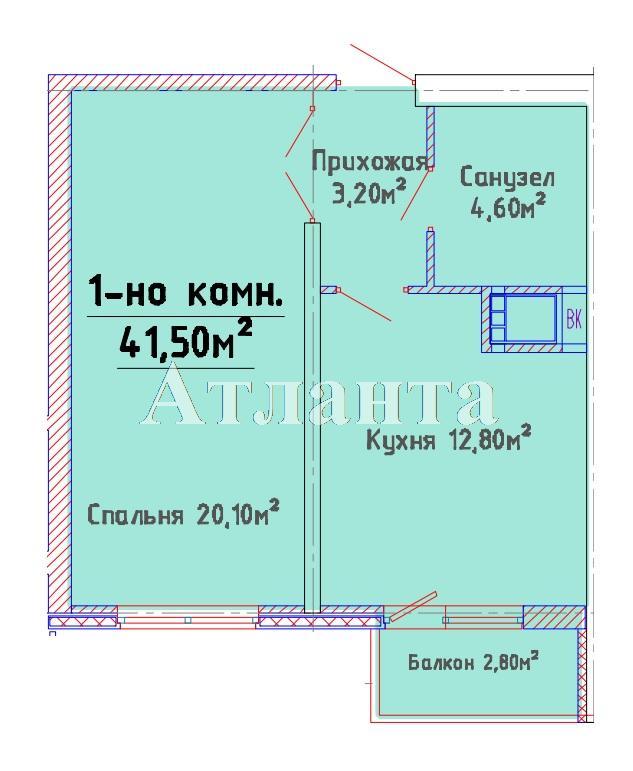 Продается 1-комнатная квартира в новострое на ул. Люстдорфская Дорога — 31 700 у.е. (фото №4)
