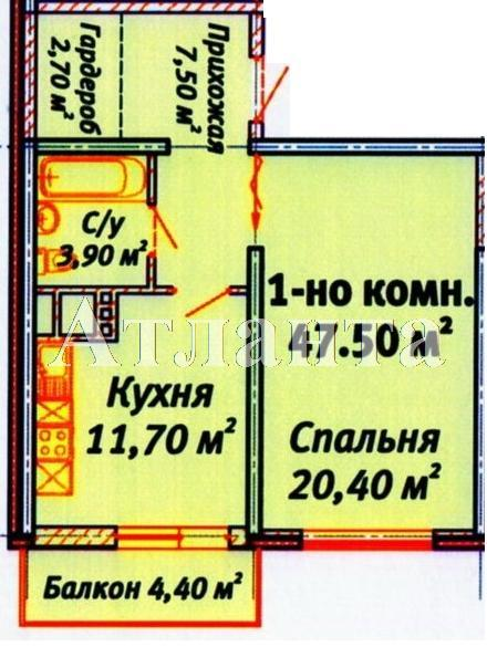 Продается 1-комнатная квартира в новострое на ул. Среднефонтанская — 46 990 у.е. (фото №4)