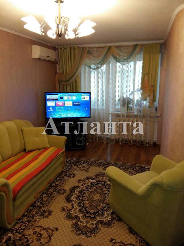 Продается 3-комнатная квартира на ул. Фонтанская Дор. — 60 000 у.е.