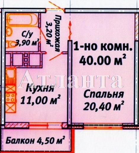 Продается 1-комнатная квартира в новострое на ул. Среднефонтанская — 40 950 у.е.