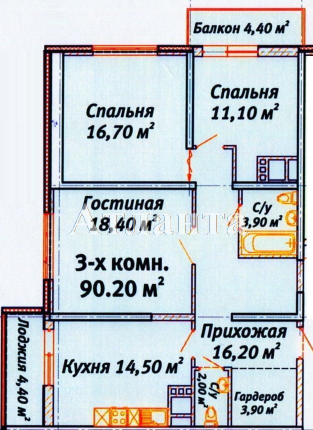 Продается 3-комнатная квартира в новострое на ул. Среднефонтанская — 100 380 у.е.