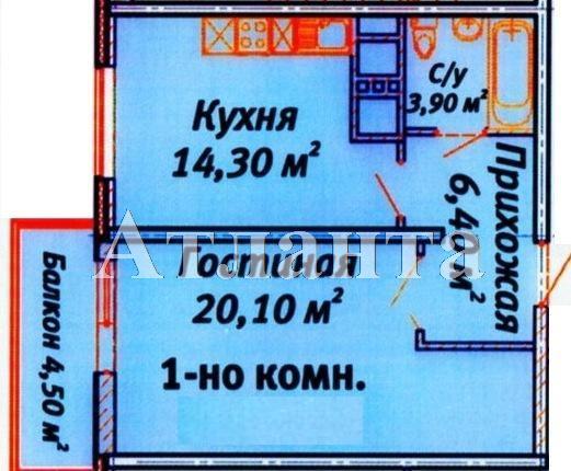 Продается 1-комнатная квартира в новострое на ул. Среднефонтанская — 45 030 у.е. (фото №5)