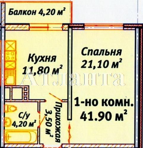 Продается 1-комнатная квартира в новострое на ул. Среднефонтанская — 44 100 у.е.