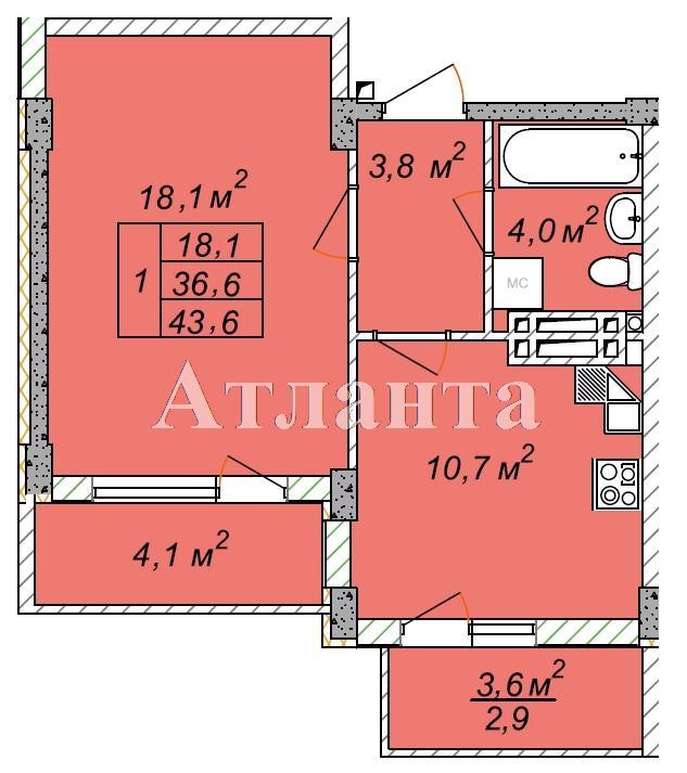 Продается 1-комнатная квартира в новострое на ул. Рихтера Святослава — 27 300 у.е.