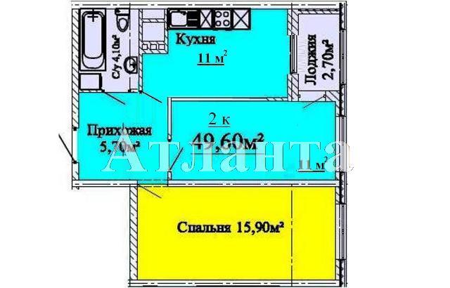 Продается 2-комнатная квартира в новострое на ул. Люстдорфская Дорога — 41 000 у.е. (фото №2)