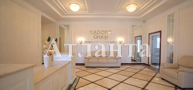 Продается 1-комнатная квартира в новострое на ул. Жм Дружный — 57 000 у.е. (фото №2)