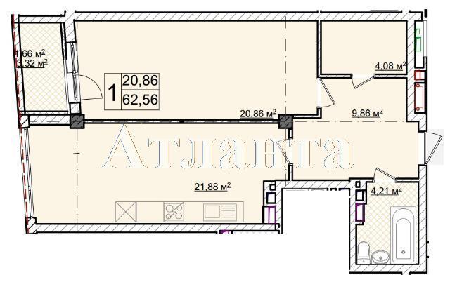 Продается 1-комнатная квартира в новострое на ул. Фонтанская Дор. — 85 860 у.е.
