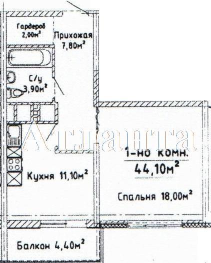 Продается 1-комнатная квартира в новострое на ул. Среднефонтанская — 42 000 у.е. (фото №4)