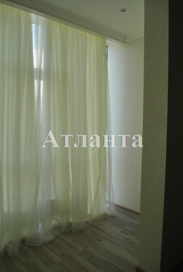 Продается 1-комнатная квартира в новострое на ул. Жемчужная — 44 000 у.е. (фото №2)