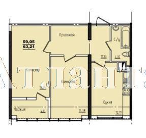 Продается 2-комнатная квартира в новострое на ул. Жм Дружный — 37 460 у.е.