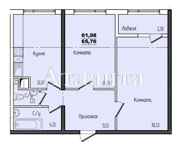 Продается 2-комнатная квартира в новострое на ул. Жм Дружный — 37 440 у.е.