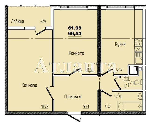 Продается 2-комнатная квартира в новострое на ул. Жм Дружный — 37 880 у.е.