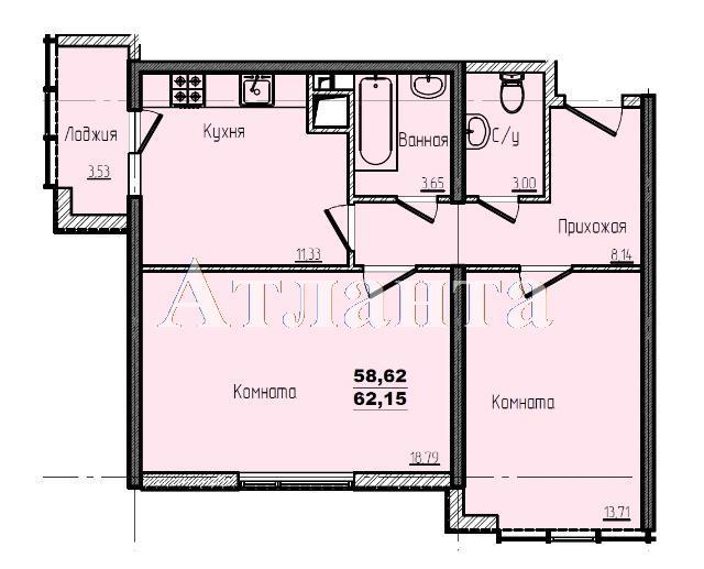 Продается 2-комнатная квартира в новострое на ул. Жм Дружный — 35 380 у.е.