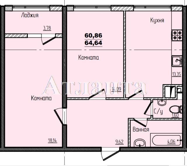 Продается 2-комнатная квартира в новострое на ул. Жм Дружный — 36 800 у.е.