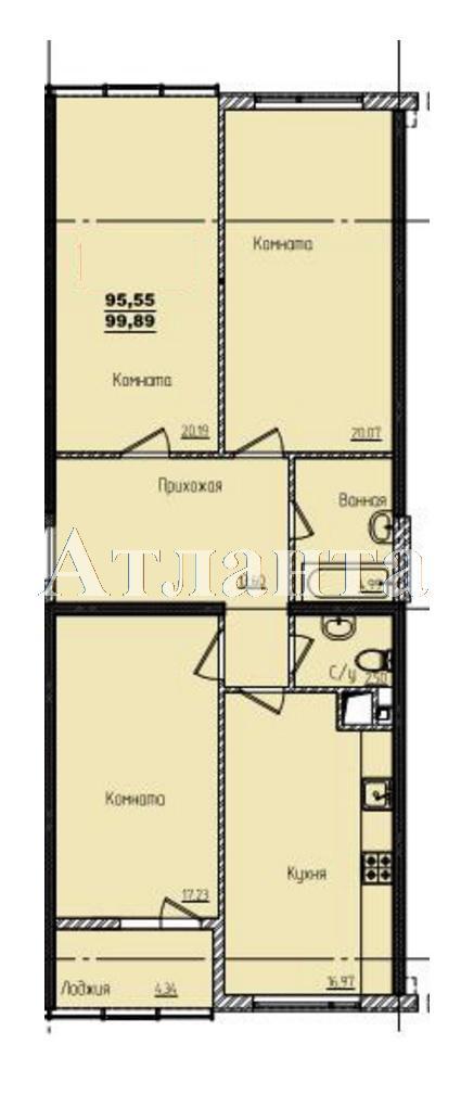 Продается 3-комнатная квартира в новострое на ул. Жм Дружный — 57 280 у.е.