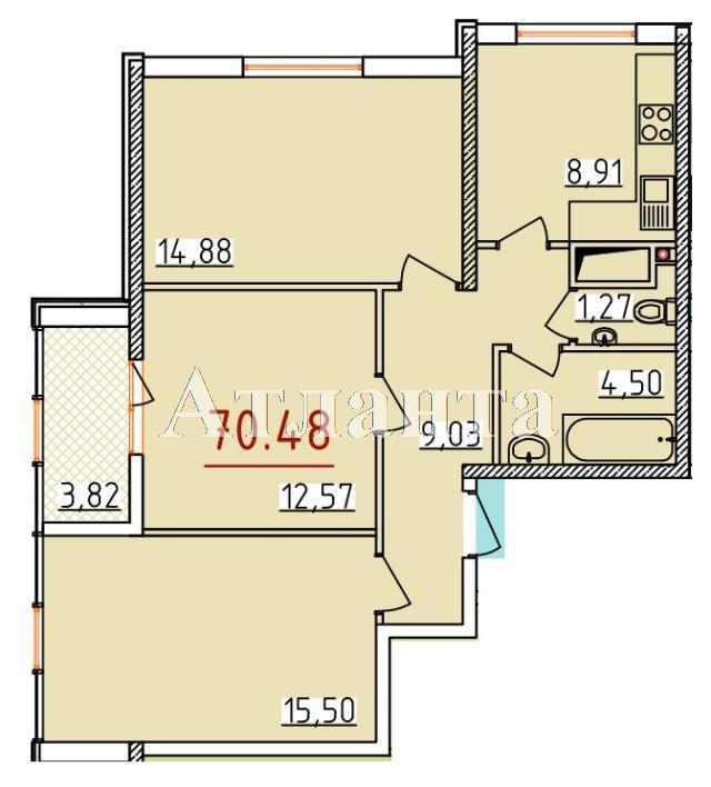 Продается 3-комнатная квартира в новострое на ул. Бассейная — 41 060 у.е.