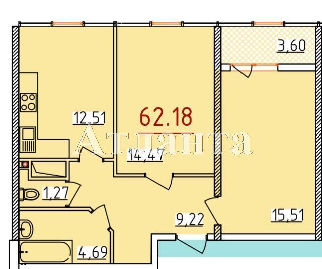 Продается 2-комнатная квартира в новострое на ул. Бассейная — 36 800 у.е.