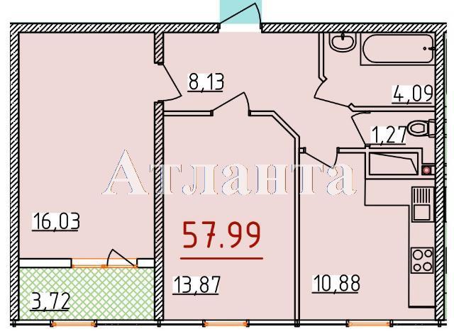 Продается 2-комнатная квартира в новострое на ул. Бассейная — 31 250 у.е.