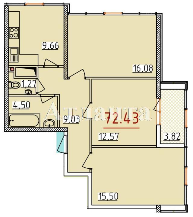 Продается 3-комнатная квартира в новострое на ул. Бассейная — 38 350 у.е.