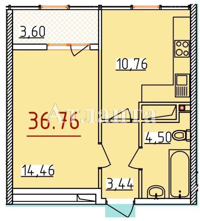 Продается 1-комнатная квартира в новострое на ул. Бассейная — 21 220 у.е.