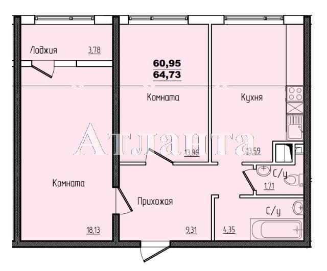 Продается 2-комнатная квартира в новострое на ул. Жм Дружный — 36 350 у.е. (фото №4)