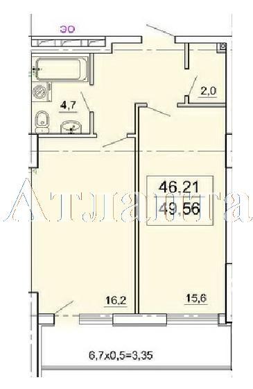 Продается 1-комнатная квартира в новострое на ул. Педагогическая — 39 250 у.е.
