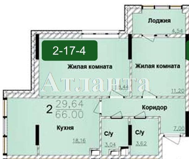 Продается 2-комнатная квартира в новострое на ул. Жм Дружный — 55 000 у.е.