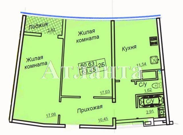 Продается 2-комнатная квартира в новострое на ул. Генуэзская — 63 070 у.е.