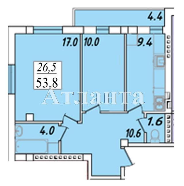 Продается 2-комнатная квартира в новострое на ул. Пригородская — 36 050 у.е.