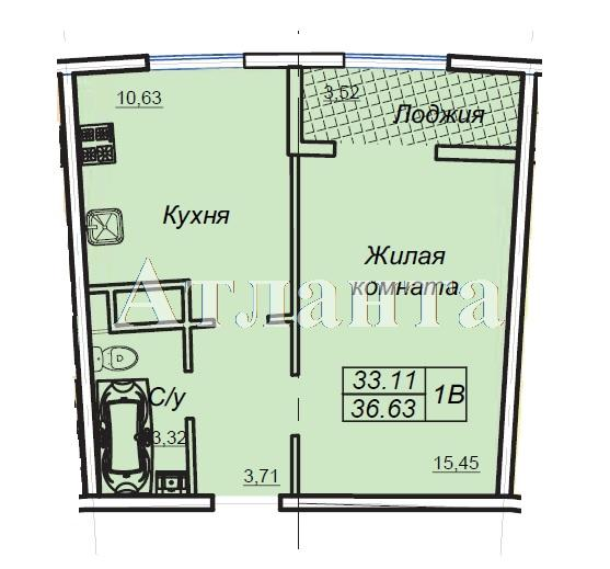 Продается 1-комнатная квартира в новострое на ул. Генуэзская — 39 850 у.е.