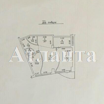 Продается 3-комнатная квартира в новострое на ул. Литературная — 135 000 у.е. (фото №10)