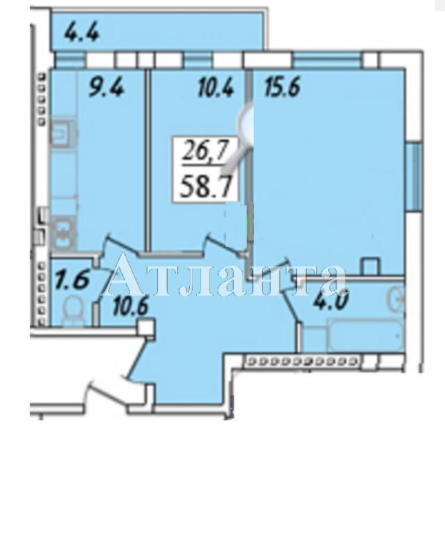 Продается 2-комнатная квартира в новострое на ул. Пригородская — 36 960 у.е.