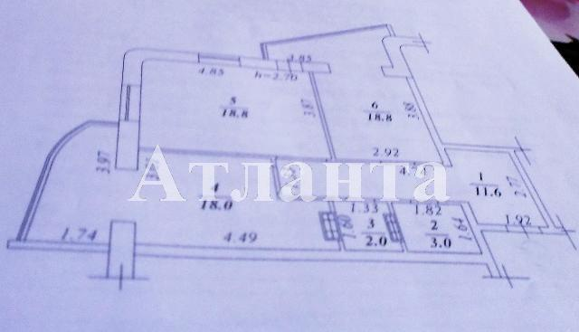 Продается 2-комнатная квартира на ул. Марсельская — 65 000 у.е. (фото №13)