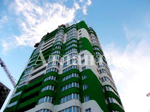 Продается 1-комнатная квартира на ул. Марсельская — 33 000 у.е.