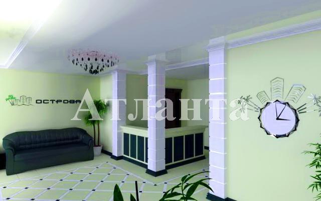 Продается 1-комнатная квартира на ул. Марсельская — 33 000 у.е. (фото №2)