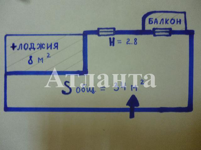 Продается 1-комнатная квартира на ул. Высоцкого — 16 000 у.е. (фото №5)