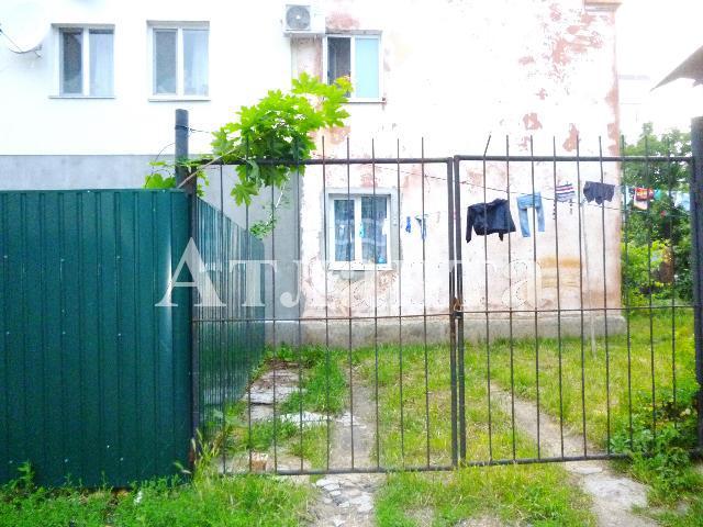 Продается 3-комнатная квартира на ул. Проспект Добровольского — 35 000 у.е. (фото №11)