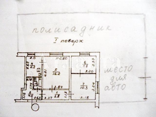 Продается 3-комнатная квартира на ул. Проспект Добровольского — 35 000 у.е. (фото №12)
