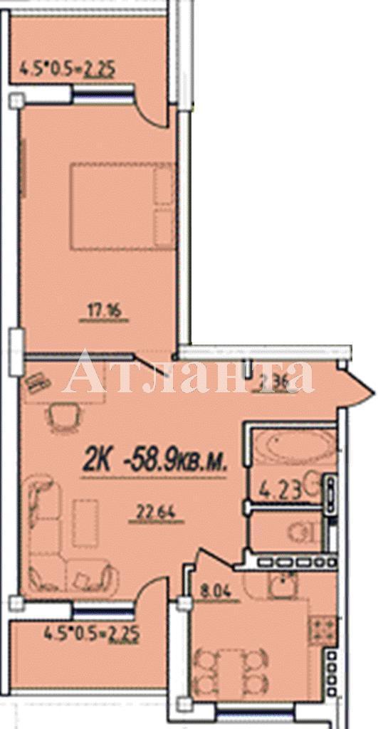 Продается 2-комнатная квартира в новострое на ул. Бочарова Ген. — 40 000 у.е. (фото №2)