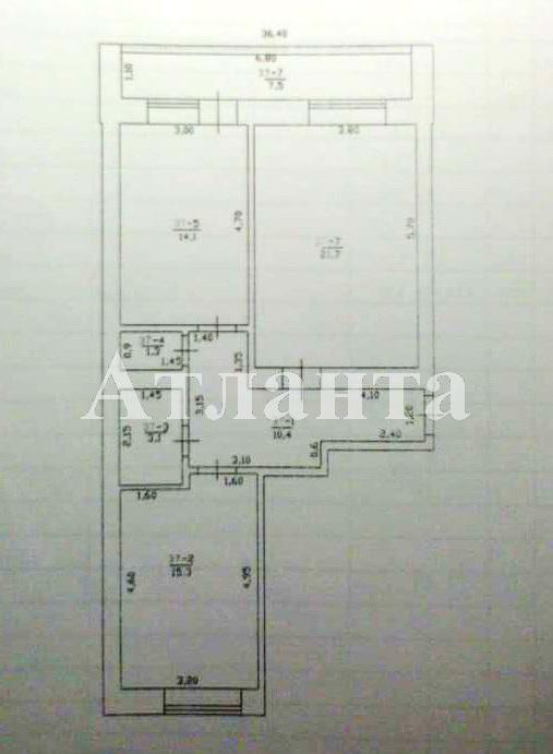 Продается 2-комнатная квартира на ул. Центральная — 35 000 у.е. (фото №5)