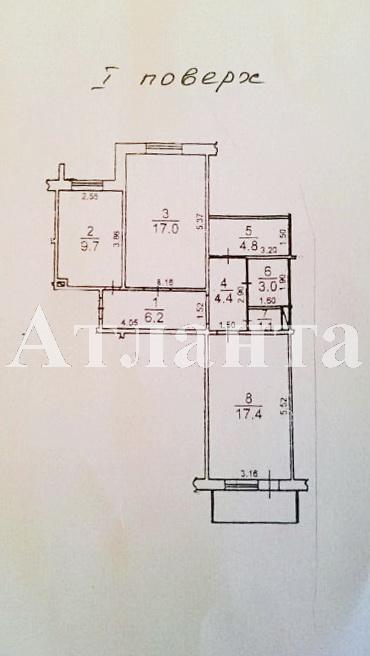 Продается 2-комнатная квартира на ул. Сахарова — 45 000 у.е. (фото №8)