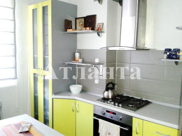 Продается 1-комнатная квартира на ул. Марсельская — 43 000 у.е.